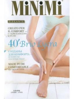 calz. Brio 40 Lycra (240/24) носки (2 пары)
