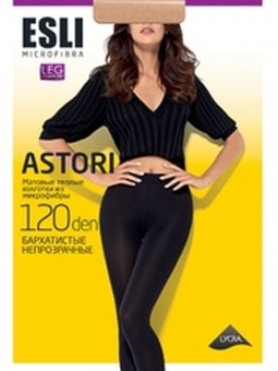 ASTORI 120 XL NEW (24)