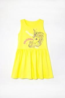 Платье 2110-259